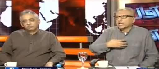 Awaz (MQM Mein Tabdeeli, PTI's Raiwind March) - 26th September 2016