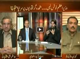 Awaz (MQM Protesting on Arrests of Its Workers) - 25th November 2015