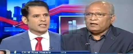 Awaz (Mushahid Ullah Khan Exclusive Interview) - 14th March 2018
