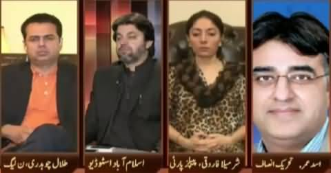 Awaz (Nawaz Hakumat Ko Kis Se Khatra) – 16th September 2015