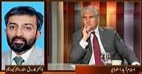 Awaz (Nawaz Sharif Angry on Sindh Police) - 16th February 2015