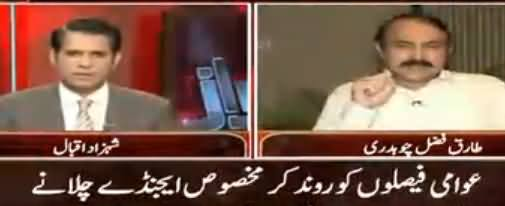 Awaz (Nawaz Sharif Media Talk About JIT Appearance) - 15th June 2017