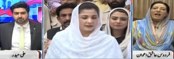 Awaz (Nawaz Sharif Returning to Jail With Rally) - 7th May 2019