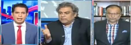 Awaz (Opposition Criticism on PTI Govt Performance) - 29th November 2018