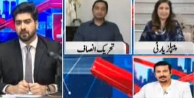 Awaz (Package For Karachi, Other Issues) - 3rd September 2020