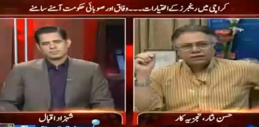 Awaz (Pakistan Mein Ashrafia Ki Hakumat) - 2nd August 2016