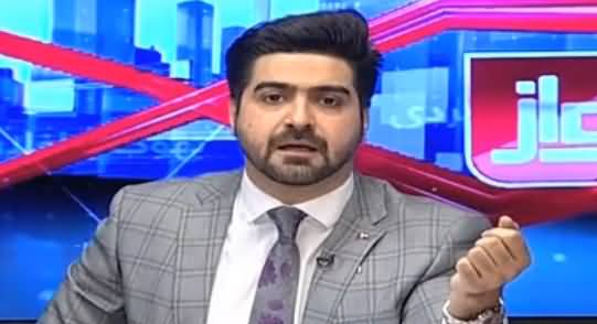 Awaz (Pakistan's Economy Is Shaking) - 16th May 2019
