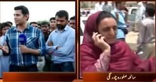 Awaz Part-1 (Special Program on Karachi Incident) – 13th May 2015
