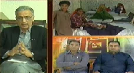 Awaz (People on the Way of Death in Tharparkar) - 18th November 2014