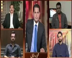 Awaz (Phantom Movie, New Debate on Social Media) – 31st August 2015