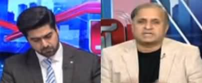 Awaz (PMLN Disappeared From Maulana's March) - 31st October 2019