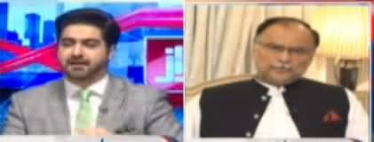 Awaz (PMLN Want to Join Azadi March?) - 30th September 2019