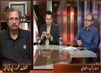 Awaz (PPP Aur PTI Ka Alliance, Tabdeeli Kahan Gai) – 7th September 2015