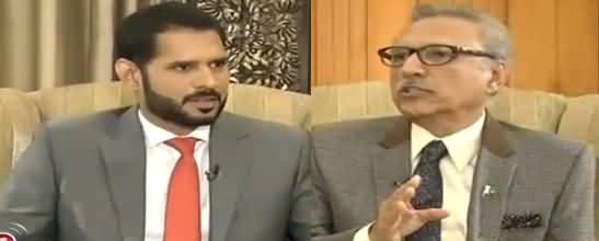 Awaz (President Arif Alvi Exclusive Interview) - 18th October 2018