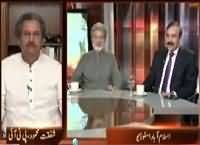 Awaz (PTI Accepts NA-122 Result) – 12th October 2015