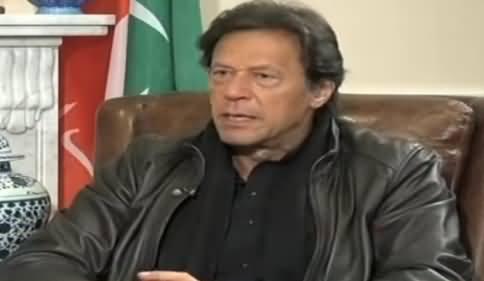 Awaz (PTI Chairman Imran Khan Exclusive Interview) - 7th December 2017