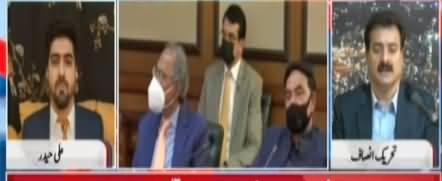 Awaz (PTI Govt Again Change Finance Minister) - 30th March 2021