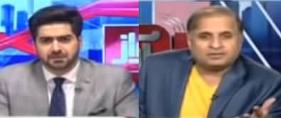 Awaz (PTI Govt Performance, Other Issues) - 16th October 2019