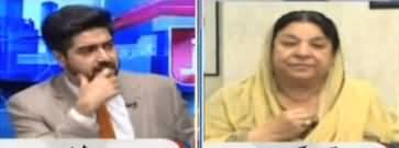Awaz (PTI Govt's Health Refroms) - 3rd September 2019