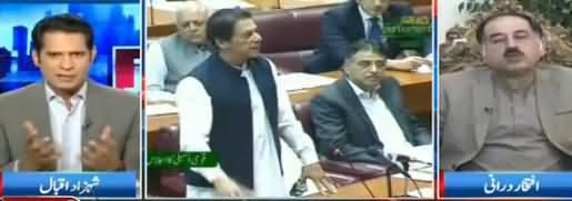 Awaz (PTI Hakumat Ke 100 Din Mukamal) - 28th November 2018