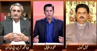 Awaz (PTI Jalsa in Karachi & NA-246 By-Election) – 20th April 2015