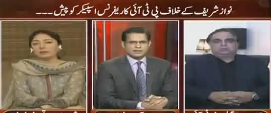 Awaz (PTI Reference Against Nawaz Sharif) - 15th August 2016