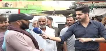 Awaz (Public Survey in Lahore on Maulana's March) - 15th October 2019
