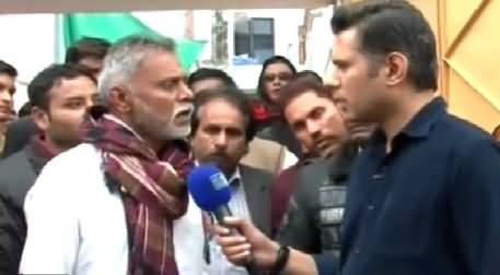 Awaz (Punjab Police Failure in Lahore) – 16th March 2015