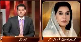 Awaz (Qaim Ali Shah Will Not Be Removed - Zardari) – 19th May 2015