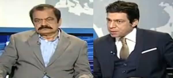 Awaz (Rana Sanaullah And Faisal Vawda Face To Face) - 7th November 2018