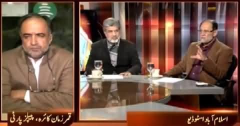 Awaz (Senate Election Vote Chalay Ga Ya Note?) – 25th February 2015
