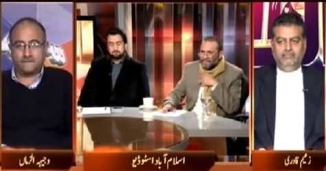Awaz (Senate Elections Mein Paisa Chal Gaya) – 3rd March 2015