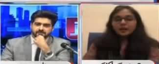 Awaz (Severe Load Shedding Issue in Karachi) - 9th July 2020