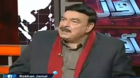 Awaz (Sheikh Rasheed Ahmad Exclusive Interview) - 10th January 2017
