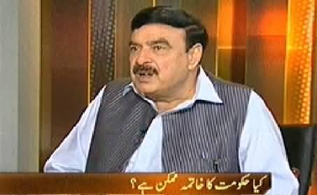 Awaz (Sheikh Rasheed Ahmad Exclusive Interview) - 11th August 2014