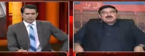 Awaz (Sheikh Rasheed Ahmad Exclusive Interview) - 1st January 2018