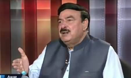 Awaz (Sheikh Rasheed Ahmad Exclusive Interview) – 21st September 2015