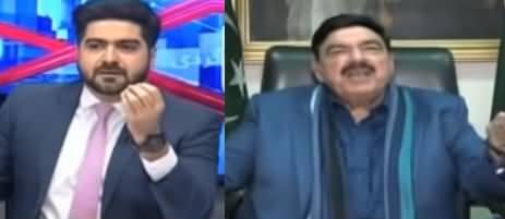 Awaz (Sheikh Rasheed Ahmad Exclusive Interview) - 31st January 2019