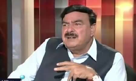 Awaz (Sheikh Rasheed Exclusive Interview) – 11th August 2015