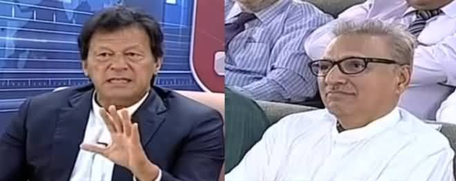 Awaz (Special Discussion With Imran Khan) - 8th March 2018
