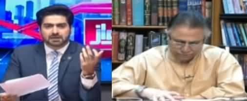 Awaz (Special Talk With Hassan Nisar) - 3rd October 2019