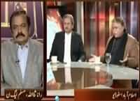 Awaz (Supreme Judicial Council Mein PTI Ka Reference Kharij) – 3rd November 2015