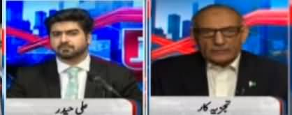 Awaz (US Withdrawal From Afghanistan) - 1st July 2021