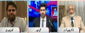 Awaz (WHO Warns Pakistan About Corona) - 10th June 2020