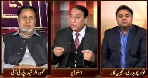 Awaz (Who Will Be Next Chairman Senate?) – 9th March 2015