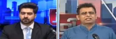 Awaz (Why PMLN Is Silent, SC Angry on NAB) - 8th July 2020
