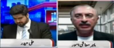 Awaz (Why PTI Govt Unable To Control Inflation) - 6th September 2021
