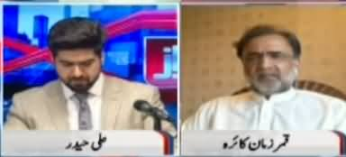 Awaz (Will Pakistan Get Out of FATF Grey List) - 30th July 2020