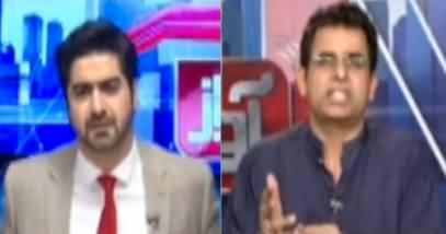 Awaz (Will PPP, PMLN Join Fazal ur Rehman's March?) - 1st October 2019