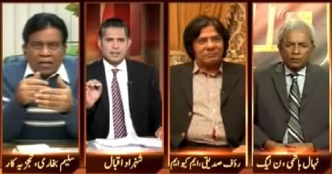 Awaz (Will PTI Be Successful to Win Seat in MQM's Home) - 18th March 2015